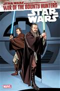 STAR-WARS-16-SPROUSE-LUCASFILM-50TH-VAR-WOBH