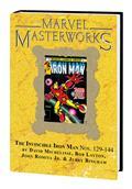MMW Invincible Iron Man HC Vol 14 Dm Var Ed 316