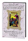 MMW Fantastic Four HC Vol 23 Dm Var Ed 317