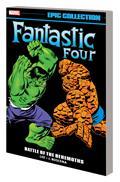 Fantastic Four Epic Collection TP Battle Behemoths