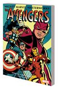 Mighty MMW Avengers Coming Avengers GN TP Vol 01 Cho Cvr