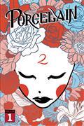 Maria Llovets Porcelain #1 Cvr D Boss