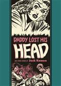 EC-JACK-KAMEN-AL-FELDSTEIN-DADDY-LOST-HIS-HEAD-HC