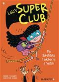 Lolas Super Club SC Vol 02 My Substitute Teacher Is Witch (C