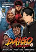 DAIGO-THE-BEAST-TP-VOL-02-(OF-3)-UMEHARA-FIGHTING-GAMERS-(C