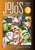 JOJOS-BIZARRE-ADV-PT-5-GOLDEN-WIND-HC-VOL-01-(C-0-1-2)