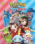 Pokemon Sword & Shield GN Vol 01 (C: 0-1-2)