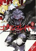 Goblin Slayer GN Vol 10 (MR) (C: 0-1-2)