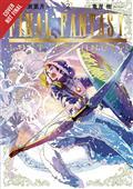 Final Fantasy Lost Stranger GN Vol 02 (C: 1-1-2)