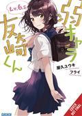 Bottom-Tier Character Tomozaki Light Novel SC Vol 6.5 (C: 0-