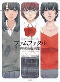 FEMME-FATALE-ART-OF-SHUZO-OSHIMI-SC-(C-0-1-1)