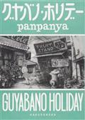 Guyabano Holiday GN (C: 0-1-1)