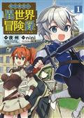 CHRONICLES-OF-ARISTOCRAT-REBORN-IN-ANOTHER-WORLD-GN-VOL-01-(