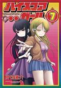 HI-SCORE-GIRL-GN-VOL-07-(C-0-1-0)