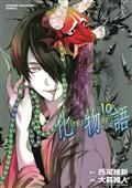 Bakemonogatari GN Vol 10 (C: 0-1-1)