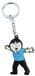 South Park Bro Down Randy Keychain (C: 1-1-2)