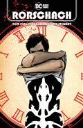 Rorschach #11 (of 12) Cvr A Jorge Fornes (MR)