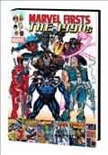 Marvel Firsts 1990S Omnibus HC *Special Discount*