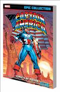 Captain America Epic Collection TP Streets of Poison *Special Discount*
