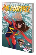 Ms Marvel TP Vol 03 Crushed *Special Discount*
