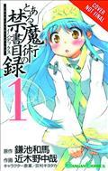 A Certain Magical Index GN Vol 01 (C: 1-1-0) *Special Discount*