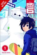 Big Hero 6 Manga GN Vol 01 (C: 1-1-0) *Special Discount*