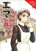 Emma HC GN Vol 01 (C: 0-1-0) *Special Discount*