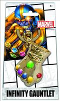 Marvel Infinity Gauntlet PX Gold Pewter Keyring (O/A) (C: 1-