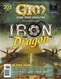 Game Trade Magazine #207 (Net)
