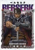 Berserk TP Vol 38 (MR) (C: 1-1-2)