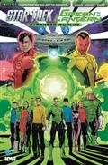 Star Trek Green Lantern Vol 2 #6 (of 6)