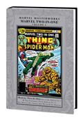 MMW Marvel Two In One HC Vol 02 *Special Discount*
