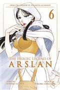 Heroic Legend of Arslan GN Vol 07 (C: 1-1-0)