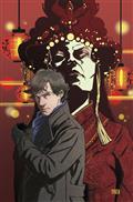 Sherlock Blind Banker #5 (of 6) Cvr A Florean