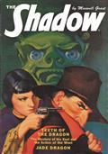 Shadow Double Novel Vol 118 Teeth of Dragon & Jade Dragon (C