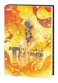 Mighty Thor Prem HC Vol 05 Death of Mighty Thor