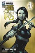 Executive Assistant Iris Vol 5 #1 Cvr A Tran