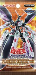 Yu GI Oh Tcg Flames of Destruction Booster Dis (Net) (C: 0-1