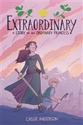 Extraordinary TP Story of Ordinary Princess (C: 0-1-2)