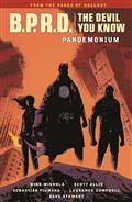 BPRD-DEVIL-YOU-KNOW-TP-VOL-02-PANDEMONIUM
