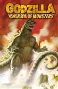 GODZILLA-KINGDOM-OF-MONSTERS-TP-(C-1-1-2)