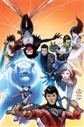 War of Realms New Agents of Atlas #1 (of 4)