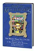 MMW Mighty Thor HC Vol 18 Dm Var Ed 280
