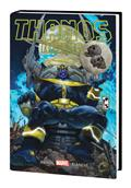 Thanos Rising Marvel Select HC