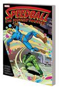 Speedball TP Masked Marvel