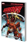 Daredevil Epic Collection TP Purgatory And Paradise