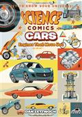 SCIENCE-COMICS-CARS-ENGINES-THAT-MOVE-YOU-HC-GN-(C-0-1-0)