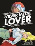 SILVER-METAL-LOVER-GN-TRINA-ROBBINS-CVR-(C-0-1-0)