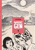 BAREFOOT-GEN-GN-VOL-04-(CURR-PTG)-(MR)