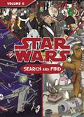 STAR-WARS-SEARCH-AND-FIND-HC-(C-0-1-0)